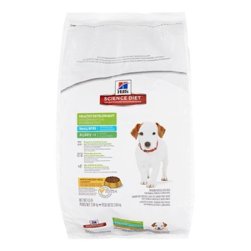 Hill S Science Diet Healthy Development Small Bites Chicken Meal Barley Brown Recipe Puppy Dry Dog Fo Hills Science Diet Dry Dog Food Cancer Fighting Foods