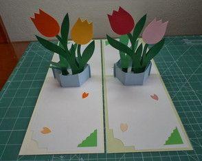 Cartão Pop Up Flor Tulipa