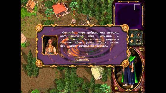 Rage of Mages 2 Necromancer PC 1999 Gameplay