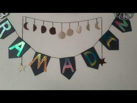 زينة رمضان بأبسط طريقة تحضير من ورق الفوم اللامع Youtube Make It Yourself Need This Blog