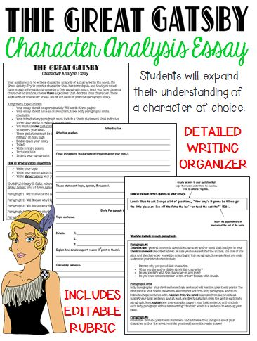 Great gatsby character analysis essay