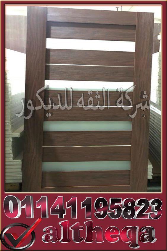 ابواب مصفحة تركي Decor Ladder Decor Home