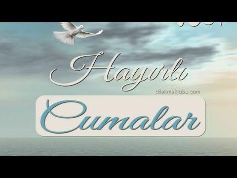 2020 En Yeni Cumə Mesajlari Xeyirli Cumeler Youtube Arabic Calligraphy Youtube