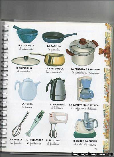 italiano https://www.facebook.com/pages/Questo-lo-riciclo-ti-Piace-LIdea/326266137471034