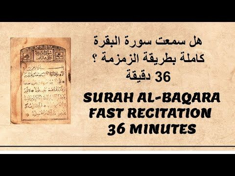 Pin On القرآن الكريم