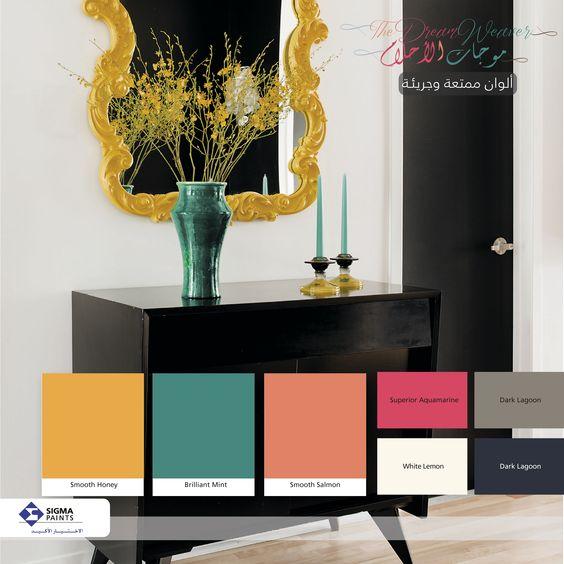الوان جريئة و ممتعة Decor Home Decor Furniture