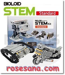 2R Hardware & Electronics: Bioloid STEM standard.