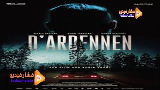 مشاهدة فيلم The Ardennes Ohne Jeden Ausweg 2015 مترجم Movies Movie Posters Poster
