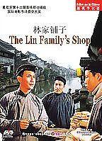 水華(Shui, Hua): 林家舖子 (Lin jia pu zi) = The Lin family shop http://search.lib.cam.ac.uk/?itemid=|depfacozdb|394226