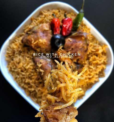 مضغوط دجاج بقدر الضغط بأسهل وأسرع طريقة Chicken Food Rice