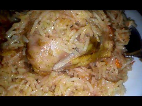 كبسة دجاج الجديد في قدر الضغط من قناة المورزليرا Youtube Food Pork Chicken