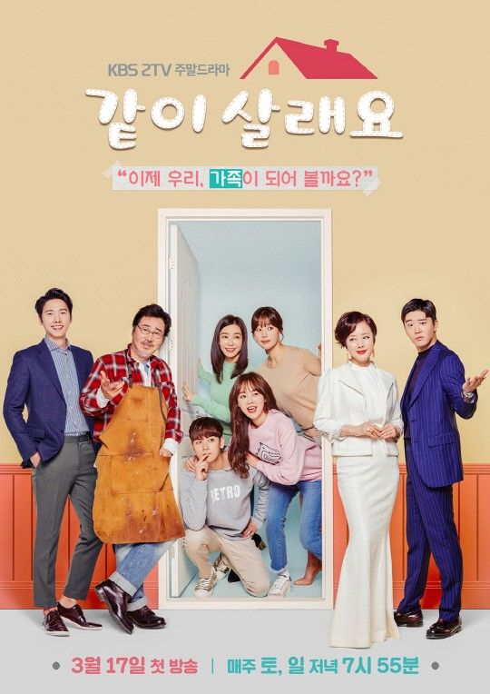 Marry Me Now? (2018) Korean Drama / Episodes: 50 / Genres