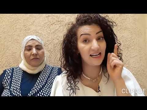 واخيرا الفيديو المنتظر فك سحر تشويه جمال الوجه وصفة خطيرة دقة بطلة ربانية Youtube