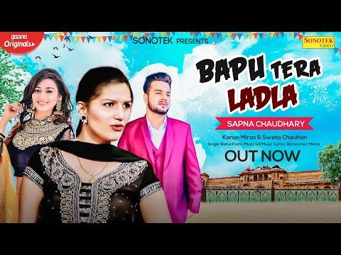 Bapu Tera Ladla Rahul Puthi In 2020 Trending Songs Songs Mp3 Song Download