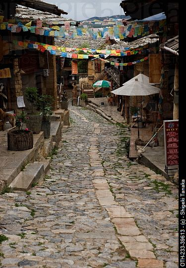 Old city, Shangri-la, China -- also known as  Zhongdian.  Visited this magical place in 2010