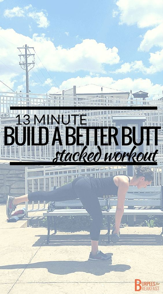 These 6 exercises are my go-to moves for building a better butt. | Burpees for Breakfast