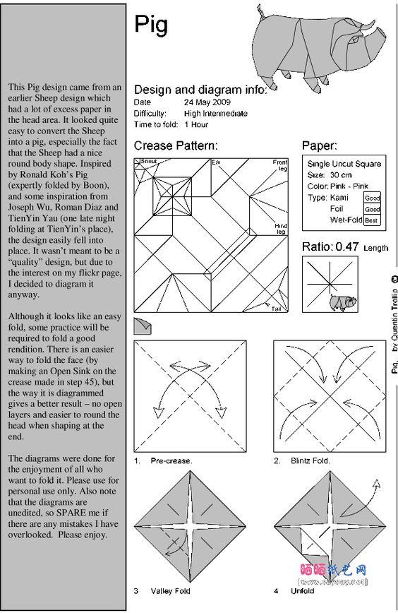 origami pig 1