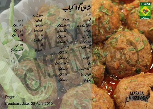 recipe of chapli kabab by shireen anwar chicken