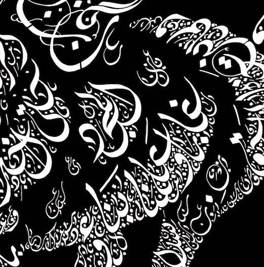 Arabic Poetry Umm Kulthum أم كلثوم Ahmad Shawqi وما نيل المطالب بالتمني ولكن تؤخذ الدنيا غلابا أحمد شوقى Arabic Poetry Poetry Arabians