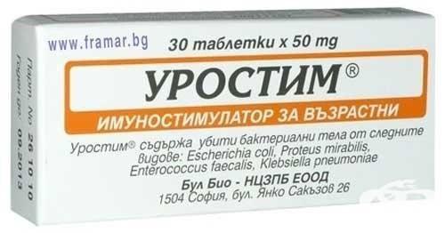 УРОСТИМ табл. 50 мг. * 30 за възрастни ЛИСТОВКА ЗА ПОТРЕБИТЕЛЯ УРОСТИМ за възрастни 50 mg таблетки Прочетете внимателно цялата листовка тъй като тя съдържа важна за Вас информация. Това лекарство се о