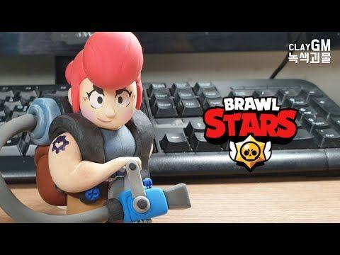 Brawl Stars Pam Star Character Brawl Star Art