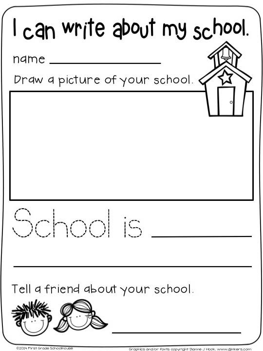Back to, Back to school and Activities on Pinterest