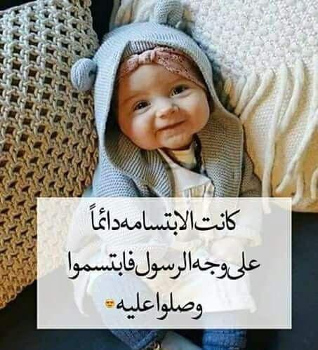 المصراوية - صفحة 91 286378a765fa7cab8d0520257e548709