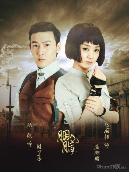 Xem phim Yên Chi