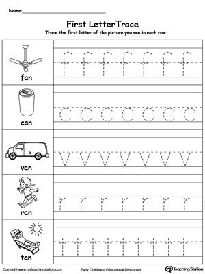 Lowercase Letter Tracing: AN Words | Pinterest | Word families ...