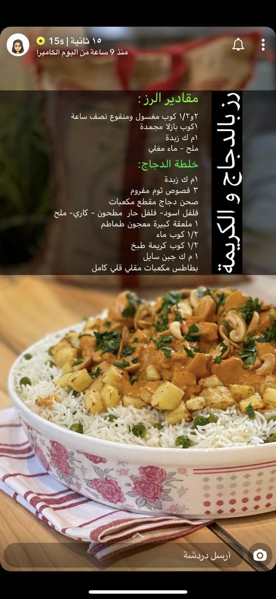 Pin By Hana On اكلات رئيسية Cookout Food Food Receipes Cooking Recipes