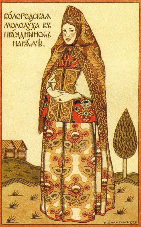 Русский художник Иван Билибин. Русские костюмы                                                                                                                                                                                 Plus