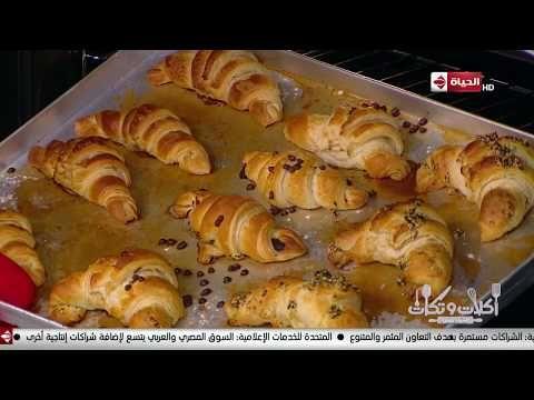 أكلات وتكات طريقة عمل كرواسون وباتية بالجبنة Youtube Food Cuisine Chef