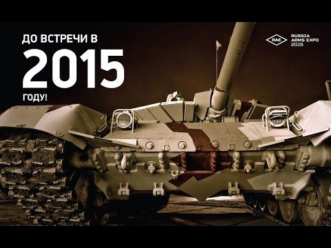 Russian Military Power - Russia Arms Expo 2015 - RAE 2015 / El Poder Militar Ruso 2015 en HD - YouTube