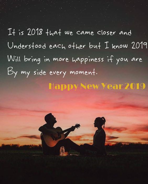 happy new year love quotes for her him