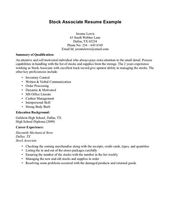 Resume Templates No Experience High School #experience #resume