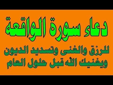 دعاء القبول ستري العجب بعد هذا الدعاء ستصبح محبوبا لدى الجميع Youtube Islamic Quotes Islam Quran Islam