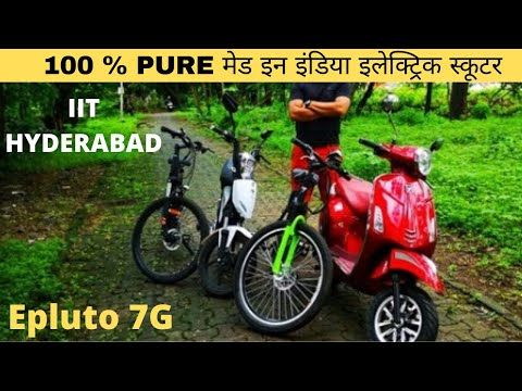 100 Pure Made In India Electric Scooter Pure Ev Epluto 7g Ev News 2020 Singh Auto Zone Youtube In 2020 Electric Scooter Pure Products Youtube
