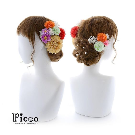 Gallery 372 . Order Made Works Original Hair Accessory for SEIJIN-SHIKI . ⭐️成人式髪飾り⭐️ . ベージュゴールドのダリアをメインに、振袖柄からセレクトしたカラーのマムと小花で盛り付けました バックにパールを散りばめた両サイド仕様は、Picco定番の和スタイル✨ . #Picco #オーダーメイド #髪飾り . . #ベージュゴールド #ダリア #大人可愛い #振袖 #成人式ヘア . デザイナー @mkmk1109 . . . . #成人式髪飾り #成人式髪型 #和 #振袖 #前撮り #卒業式髪飾り #卒業式髪型 #卒業式ヘア #袴  #結婚式髪飾り #結婚式髪型 #結婚式ヘア #和装 #着物 #プレ花嫁 #花嫁 #二次会 #お披露目 #披露宴 #merry #mary