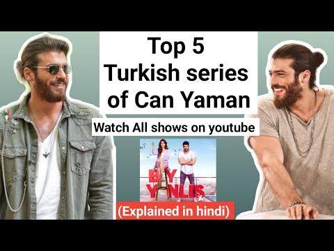 Can Yaman S Turkish Dramas With English Subtitles Mr Wrong Bay Yanlis Erkenci Kus Youtube Mr Drama Subtitled