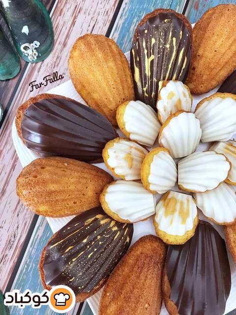مادلين بالبندق والشوكولاتة Madeleine بالصور من Farfalla Recipe Vegetables Food Garlic