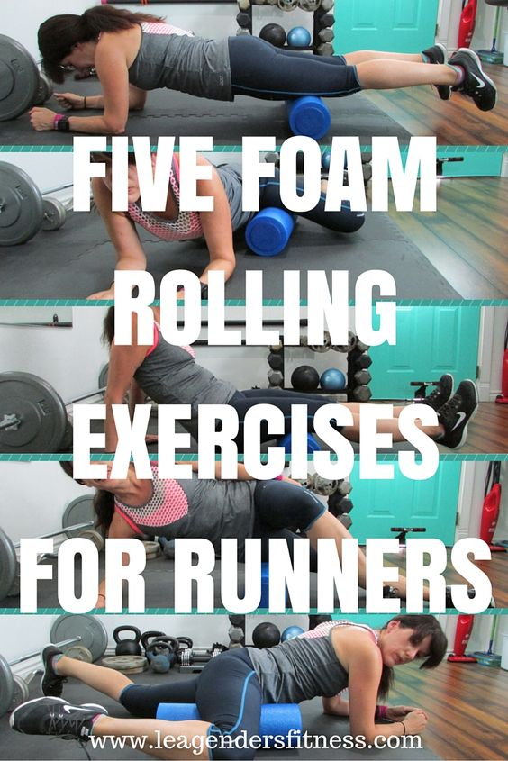 Five Foam Rolling Exercises For Runners + a GIVEAWAY — Lea Genders Fitness
