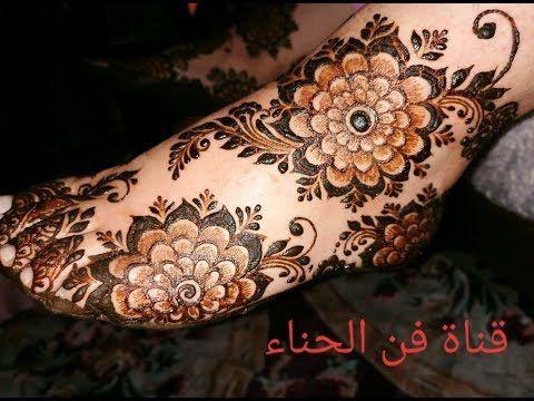 نقش الحناء على الرجلين خطير لا تفوتوه Youtube Hand Henna Henna Hand Tattoo Hand Tattoos