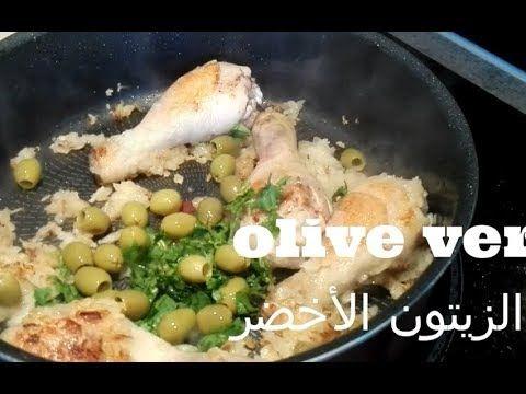 اسهل واسرع واروع الوصفات لرمضان وصفات اقتصادية ولا اروع لا تفوتكم2 Recettes Facile Pour Le Ramadan Youtube Food Chicken Meat