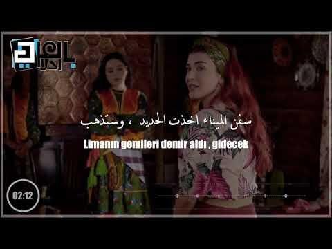 اغنية مسلسل نجمة الشمال الحلقة 5 انظر الى طريق حبيبي Aysel Yakupoglu Yarim Yola Bakarim Youtube Movie Posters Poster Movies