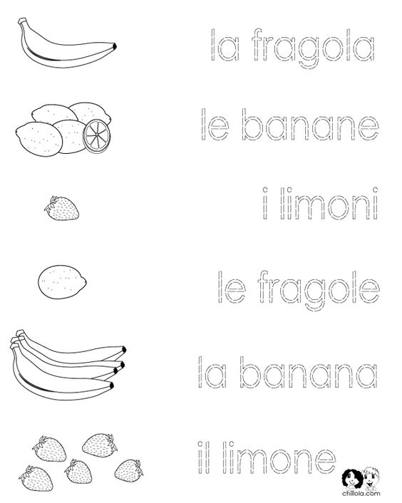 fruit italian worksheet printout learning italian pinterest italian worksheets and fruit. Black Bedroom Furniture Sets. Home Design Ideas