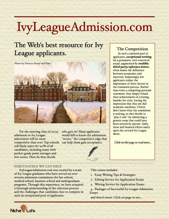 Admissions essay editing ivy league
