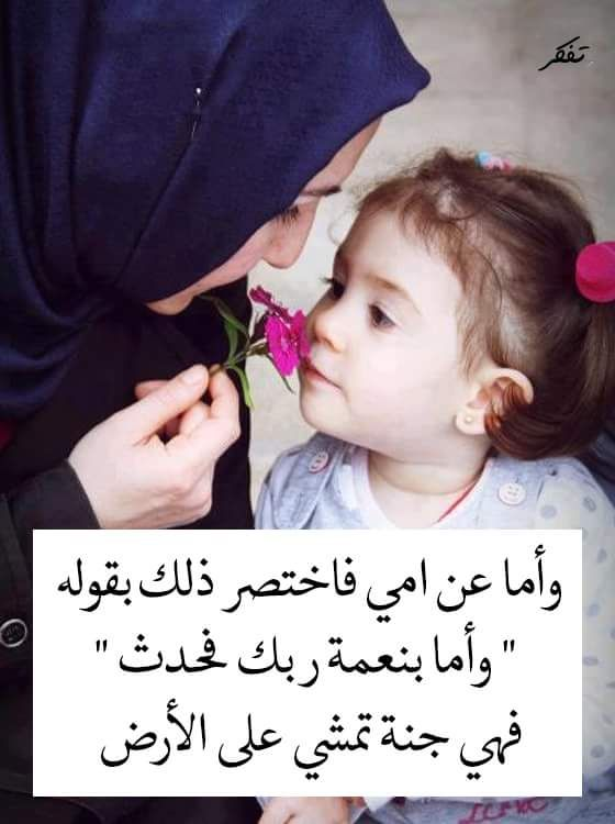 Pin By صورة و كلمة On و ق ل ر ب ار ح م ه م ا ك م ا ر ب ي ان ي ص غ ير ا Mom And Dad Quotes Dad Quotes Words Quotes