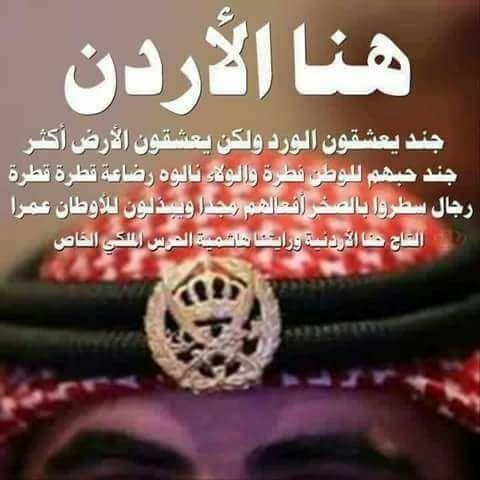 Pin By الاردن اولا الفيصلي الزعيم On Jordan Jesh Rope Bracelet Skeleton Watch Jewelry