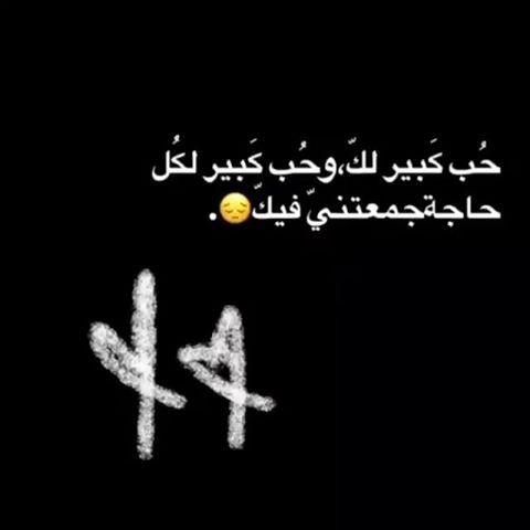 زاجل On Instagram كخخ آيلڤيووو R9 Ig Lil Skies Arabic Calligraphy Calligraphy