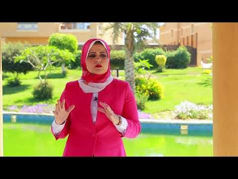 رهام شاهين Reham Shaheen Youtube Fashion Hijab